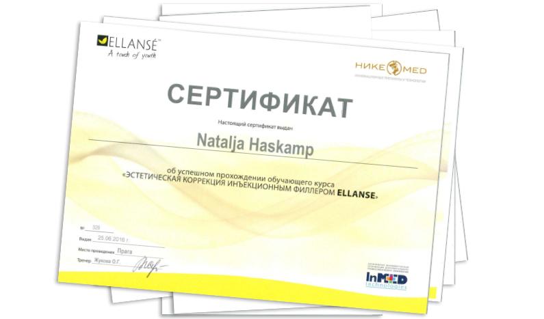 06-natalia-haskamp-zertifikat